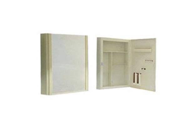 Armário de Sobrepor para Banheiro 32x36cm Bege Ref 303  Pavão  C&C -> Armario De Banheiro Cec