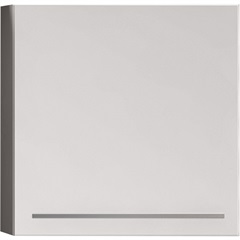 Armário de Cozinha Aéreo Fit Mdf Lado Esquerdo 1 Porta Branco 60x60cm  - Bumi