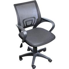 Cadeira de Executiva com Braço Preto