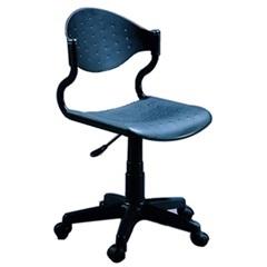 Cadeira para Escritório sem Braço Azul Ref. Kcpy01foa - Landbond