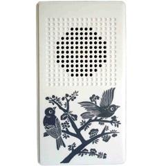 Campainha Eletrônica com Fio 110v Som de Pássaros Branca - KeyWest