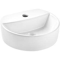 Cuba de Apoio Oval Smart 40x35cm Branca - Celite