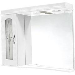 Espelheira Alfa Ii com Luminária 80cm Branco - Darabas