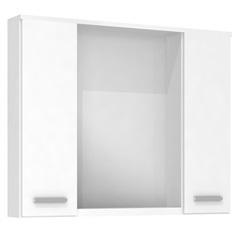 Espelheira Aprilia 80 Cm Branco - Darabas
