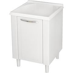 Gabinete em Aço com Tanque Quality Branco 60cm  - Cozimax