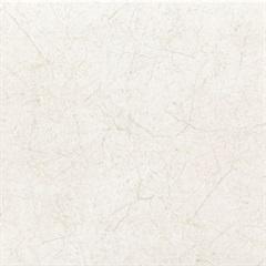 Piso Malbec 45x45 Decorelle Cx. 2 M²  - Cecafi