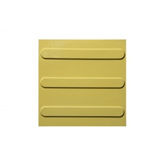 Piso Tátil Direcional Amarelo 25x25 Cm 16 Peças - Kapazi