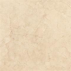 Porcelanato 82x82cm Royal Marfil - Biancogres