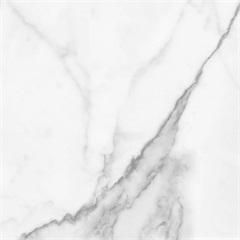 Porcelanato Brilhante Borda Reta Luce 63,5x63,5cm - Porto Ferreira