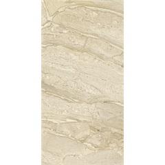 Porcelanato Dahino Beige Lux 53x106 Cm - Biancogres