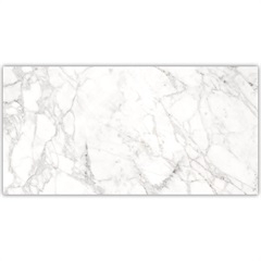 Porcelanato Digital Polido Borda Reta Borghini Bianco 52,7x105cm - Biancogres