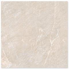 Porcelanato Illuminato Beige 82x82 - Biancogres
