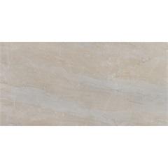 Porcelanato Marmi Carrara 59x118,2cm - Eliane