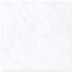 Porcelanato Marmo Egeu 82x82cm  - Biancogres