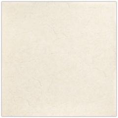 Porcelanato Metro Beige 62.5x62.5 Caixa 1,58m² - Elizabeth