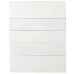Quadro Simbox Xf Branco para 24 Módulos