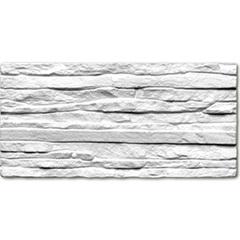 Revestimento Europedra Classic Marfim 22.8x11.4cm Cx. 0,50m² - Revest Lart